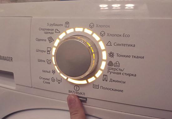 Стиральная машина не включается, не работает – что делать и в чем причина?
